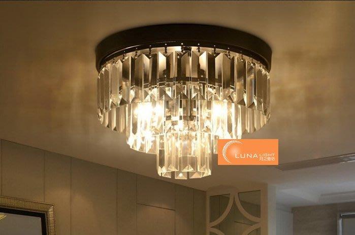 【LUNA LIGHT 月之燈坊】美式復古奢華水晶小款吸頂燈(C-092)