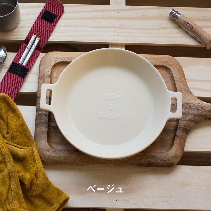 ღ小森 日本嚴選【TOOLS DISH&BAKER 日本製 陶器雙耳盤L】現貨【CP17060001-2】