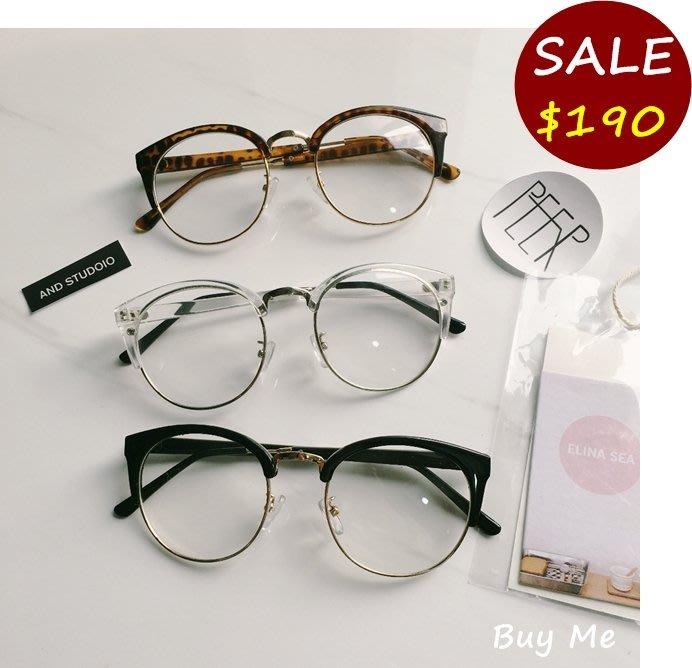 Buy Me 原宿百搭zipper透明半框金屬鏡架古著眼鏡框架 (三色) 現貨
