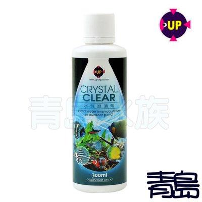 AA。。。青島水族。。。E-402 台灣UP雅柏----水質澄清劑==300ml