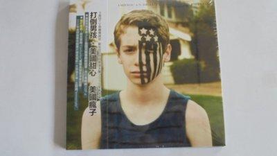 打倒男孩 Fall Out Boy--美國甜心/美國瘋子**全新**CD