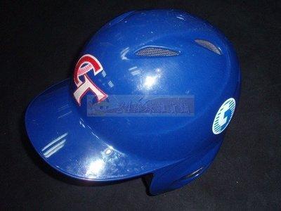 貳拾肆棒球--珍藏品!Mizuno北京奧運最終資格賽中華隊使用打擊頭盔