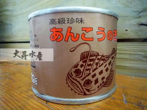 【大昇水產】行家首選日本原裝進口安康魚肝