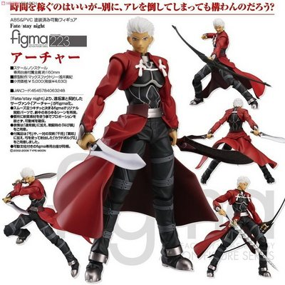 Max Factory FIGMA 223 Fate/stay night Archer 弓兵 全新日版