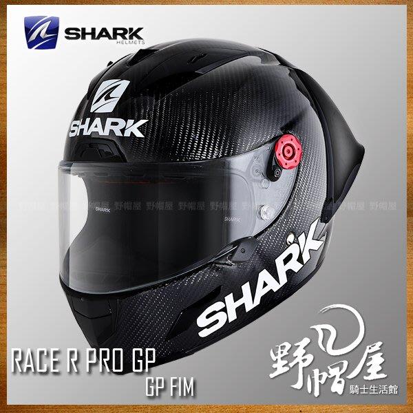三重《野帽屋》SHARK RACE-R PRO GP FIM  全罩安全帽 Carbon 大鴨尾。黑/碳纖維