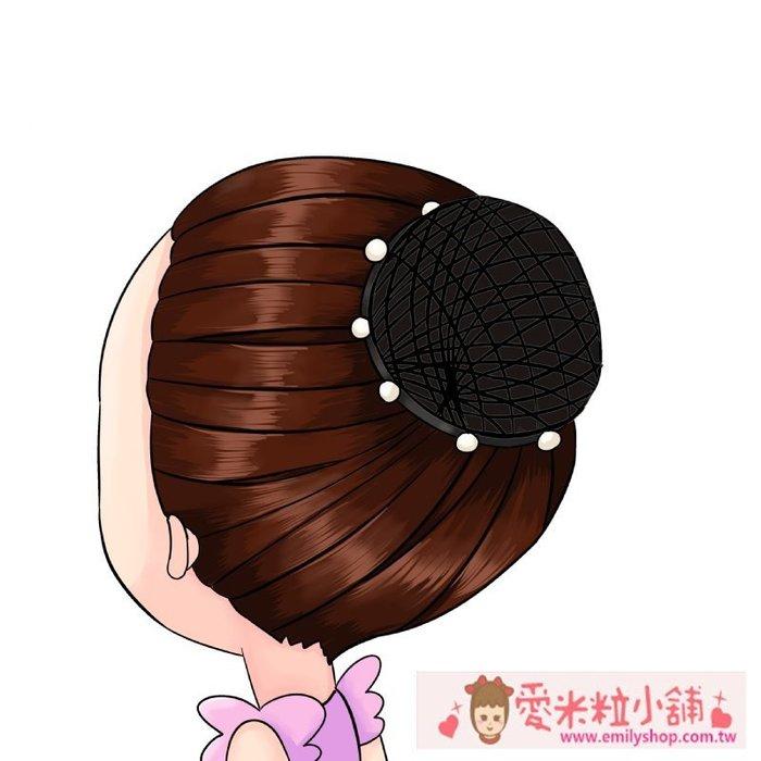 芭蕾舞蹈盤髮套裝組 U型夾 髮包 包頭 髮髻 無縫皮筋 隱型髮網 髮束 ☆愛米粒☆