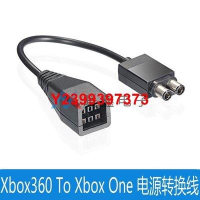 Xbox360厚機火牛轉換線 Xbox360 To Xbox One 電源轉換線