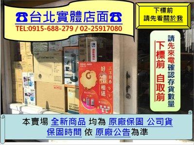 【台北實體店面】【來電最低價 】SAMPO聲寶冷凍櫃SRF-390F