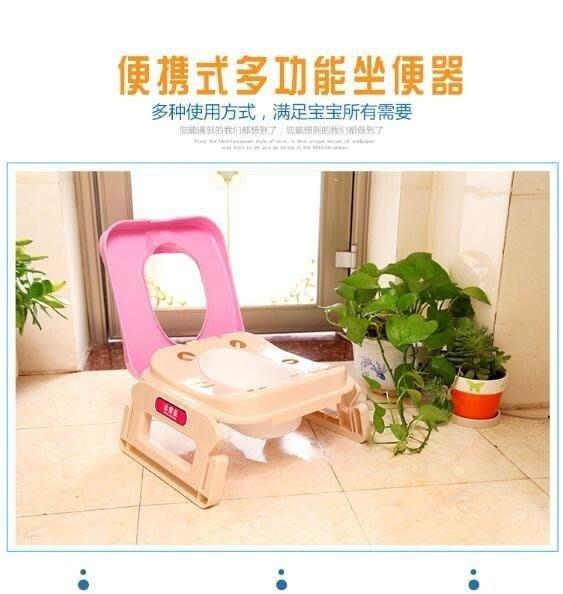 YEAHSHOP 嬰兒坐便器便攜寶寶坐便器車載折疊坐便凳蹲便器便盆W185