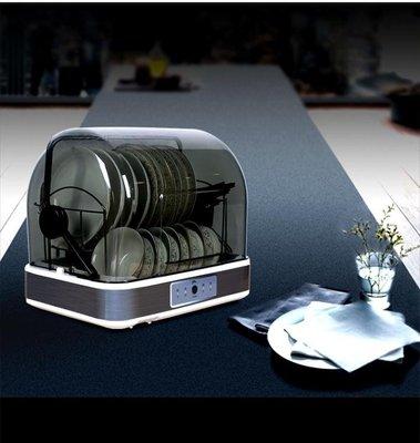 消毒櫃小型碗櫃筷子消毒機全自動烘乾廚房保潔櫃   ATF 全館免運 全館免運