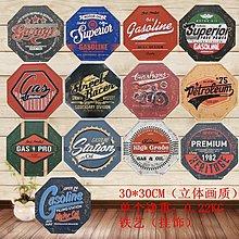 複古懷舊鐵皮畫創意家居裝飾工業風牆畫鐵藝掛牌背景牆掛件掛畫(13款可選)