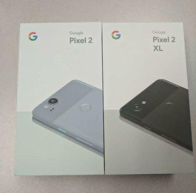 熱賣點 旺角店 全新 Google Pixel 2  XL 64GB /128GB  最強攝力HTC