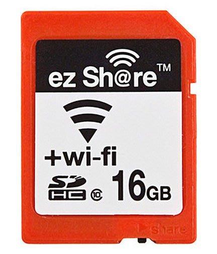 呈現攝影-易享派 ez Share ES100 16G Wi-Fi SD卡 class10 無線Wi-Fi 記憶卡 手機 平板電腦 5D3