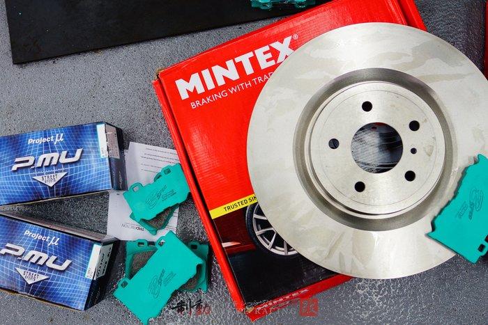 INFINITI 370Z 專用對應 Mintex 原裝進口 OE原廠規格制動盤 各車款皆有對應 歡迎詢問 / 制動改
