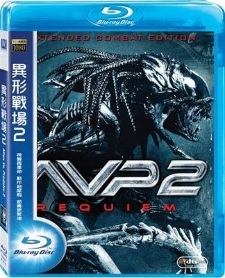 (全新未拆封)異形戰場 2 Alien Vs Predator 2 藍光BD(得利公司貨)限量特價