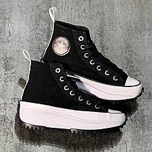 CONVERSE Run Star Hike 3M反光匡威秋冬麂皮厚底高幫鋸齒休閑運動板鞋 鬆糕鞋 潮流時尚 百搭 黑色