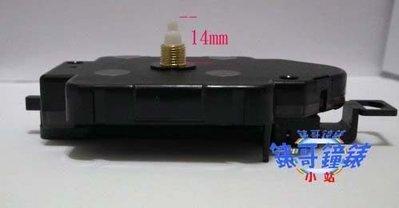 (錶哥鐘錶小站)台灣製造~12888時鐘搖擺器機蕊~附指針配件及電池~可自行組裝~軸長14mm