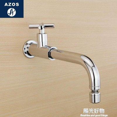 水龍頭AZOS加長入墻式廚房水槽單冷全銅洗衣池拖把池拖布池陽台