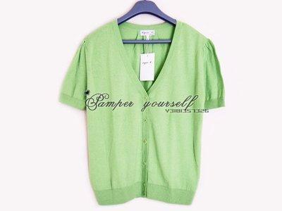 全新 100% 台灣專櫃真品 agnes b 公主袖 短袖 薄外套 披肩 外衣 POLO 開衫 台中市