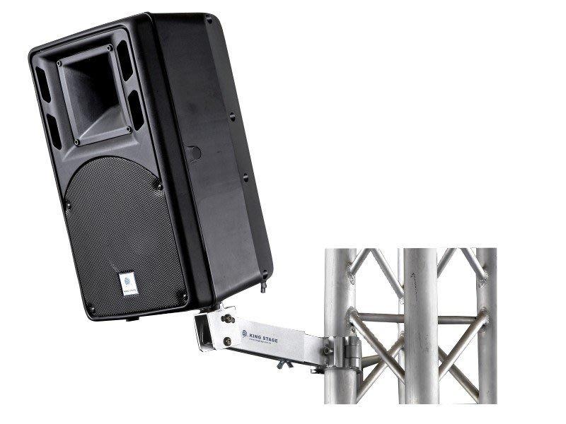 【六絃樂器】全新 King Stage ST-37T TRUSS 直桿式喇叭架*2 / 舞台音響設備 專業PA器材