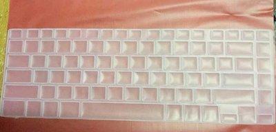 *金輝*TOSHIBA Satellite M840/M800 凹凸鍵盤膜TOSHIBA C40 鍵盤保護膜