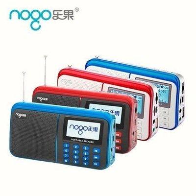 樂果R909便攜式收音機 #插卡音箱AM/FM電台都可收聽(紅黑  , 藍黑,藍白 ) 記得告知顏色喔!