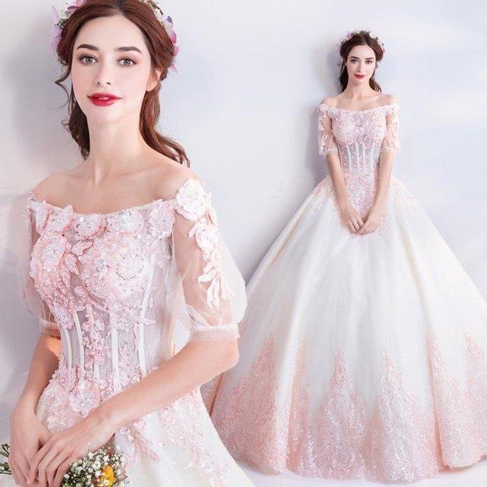 天使的嫁衣 仙風 粉色新娘露肩婚紗禮服結婚敬酒服 3128