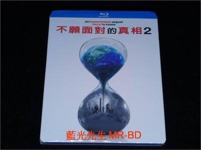 [藍光BD] - 不願面對的真相2 An Inconvenient Sequel ( 得利公司貨 )