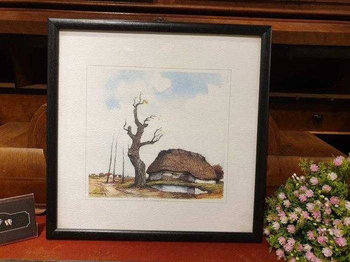 【卡卡頌 歐洲跳蚤市場/歐洲古董】法國老件 木框  淡雅 房子與樹的對話  簽名  複製水彩畫pa0304
