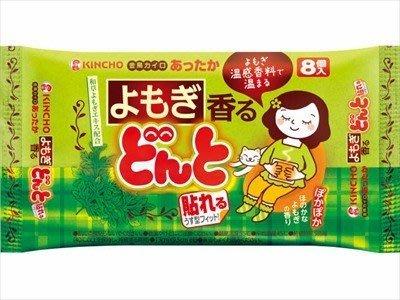 日本金鳥KINCHO腹部專用可貼式暖暖包