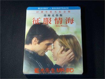 [藍光BD] - 征服情海 Jerry Maguire BD + CD 20週年紀念版 ( 得利公司貨 )