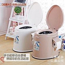 三季室內蹲廁二用坐便椅坐便器馬桶椅馬桶座椅活動便盆老人孕婦行動不便皆可使用BH823