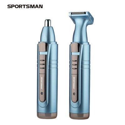 SPORTSMAN SM-411電動男士剃鼻毛器鼻孔清理二合一充電鼻毛修剪器