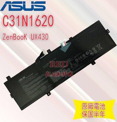全新原廠 華碩 ASUS ZenBooK UX430 UX430UQ C31N1620 筆記本電池