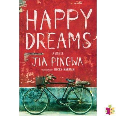 [文閲原版]賈平凹:高興 英文原版 Happy Dreams Jia Pingwa AmazonCrossing 大陸現當代文學