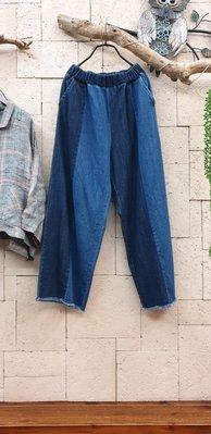 蘋果樹2館 韓國服飾▪guru:rim配色牛仔寬褲