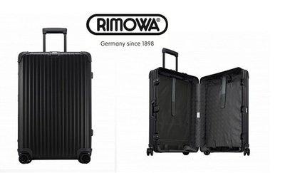 RIMOWA代購- Stealth黑色 26吋小型四輪旅行箱 924.63.01.4
