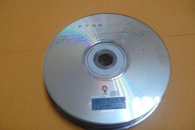 紫色小館86-2-------許茹芸-茹此精彩十三首歌
