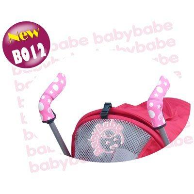 ╮花媽╭☆同富Babybabe手推車手把防護套(傘車用)-粉色/藍色B012