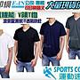 衣印網e- in- 高質CP涼感吸排V領T恤空白短袖素...