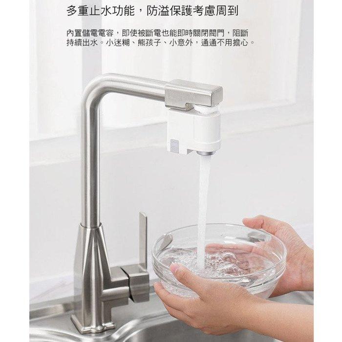 促銷 小達 智能感應節水器/紅外線自動給水 感應出水  USB充電 節水器 省水節能省水器 減少水費
