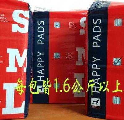 S/M/L-6包彩袋 加厚款 HAPPY PADS-尿布墊 狗尿墊看護墊 不回滲/附二聯式發票,如需三聯式請告知