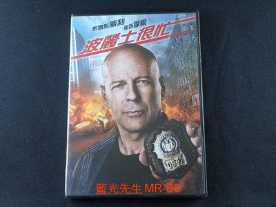[藍光先生DVD] 波麗士很忙 Cop Out ( 得利正版 )
