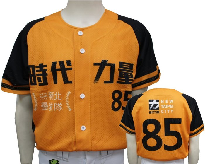 《星野球》熱昇華棒壘網衣訂製,漸層、圖形LOGO, 網衣材質 兩扣全扣價錢都一樣