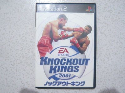【~嘟嘟電玩屋~】PS2 日版光碟 ~  KNOCKOUT  KINGS 2001 拳王爭霸賽  2001