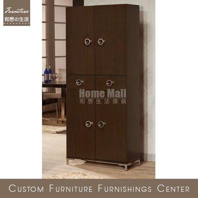 HOME MALL~凱特胡桃色2.7尺高鞋櫃(G18)$6400元(雙北市免運費)6N
