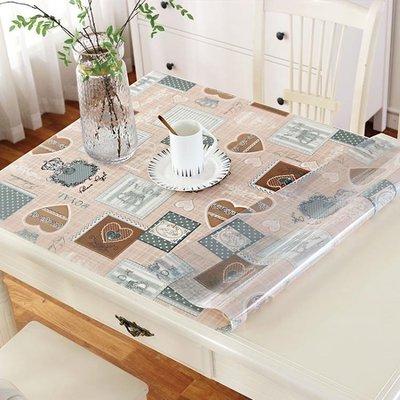桌布 彩色PVC餐桌布防水軟質玻璃塑料臺布桌墊免洗茶幾墊透明磨砂
