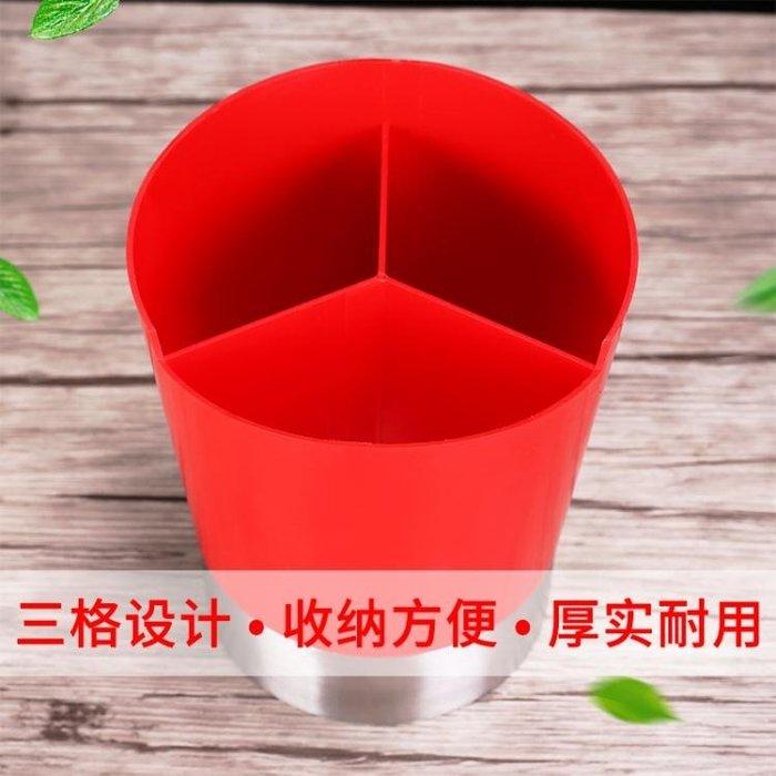 筷子架奶茶店裝放吸管筷子的桶筒勺子刀叉收納創意三格吧臺分配盒筷子筒【FOLLOW ME】