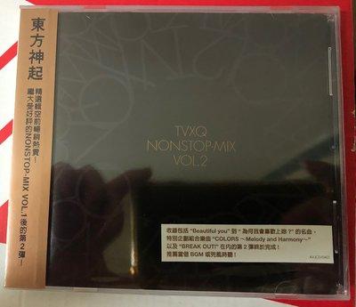 全新 東方神起 Tohoshinki nonstop-mix 混音專輯 vol.2