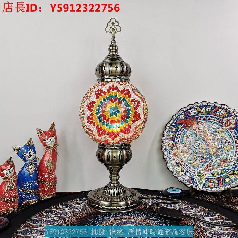 熱銷推薦Turkish table lamp 土耳其手工馬賽克臺燈